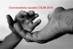 CSJM2016